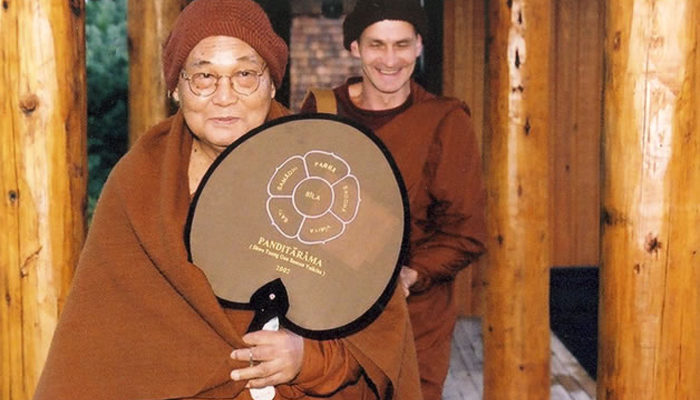 Sayadaw U Pandita taught the inaugural period of practice at the Forest Refuge, May/June, 2003. He returned again in 2005.